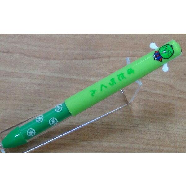 ご当地mimiペン【すだちくん】(赤・黒2色ボールペン)