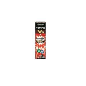 【第「2」類医薬品】ブテナロックVα液18ML【セルフメディケーション】