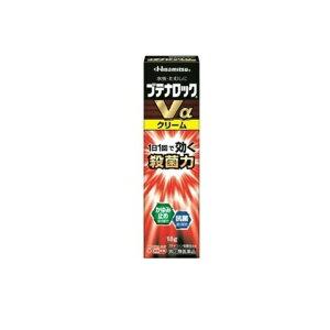 【第「2」類医薬品】ブテナロックVαクリーム18G【セルフメディケーション】