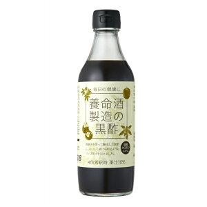 養命酒製造の黒酢【保険薬局専売商品】