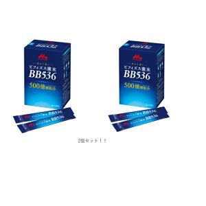 ビフィズス菌末BB5362グラム30本2箱