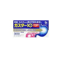 【第一類医薬品】ガスター106錠