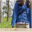 【送料無料/あす楽対応】激安福袋 5点セット ランダムでお届け デニム アウター シャツ タンクトップ ショートパンツ パーカー キャミソール ワンピース スカート