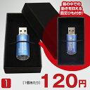 協和産業 楽天市場支店で買える「USBフラッシュメモリ用紙ボックス 1個販売/単価120円USBメモリーを贈る時に最適!貼箱なので重厚で、高級感のある箱です。!プレゼントやプチギフト、お礼、大切な方へ贈り物、引出物やお祝いにもぜひ!あす楽対応可能 他商品との結束発送OK!」の画像です。価格は120円になります。