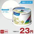 三菱化学Verbatim SR80FP50V2 CD-R 48倍速 700MB プリンタブル50枚 激安特価!1枚あたり23円 他商品との結束発送OK!