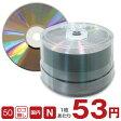 在庫限り!太陽誘電製CD-R 無地光沢48倍速 データ用 UV印刷対応銀盤メディア50枚スピンドル販売 1枚あたり53円 あす楽対応 CDR80ZZSBV300 他商品との結束発送OK!