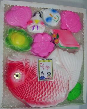 初節句祝いに、おめでたい祝鯛と縁起物のセット!ひな<HN-300>初節句用 内祝祝い砂糖 鯛型砂糖製品 成型砂糖ギフト【桃の節句 ひなまつり 3月3日】