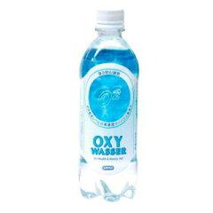 健康維持と美容のために!ナノバブル酸素水 オキシワッサー (24本入) 送料無料!*代引不可...