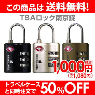 ★TRAVELGOODS★Convenient travel! HIDEO WAKAMATSU Hideo Wakamatsu TSA 3-dial lock Black Silver Gold TSA lock padlock key key travel equipment travel toy domestic travel overseas travel as convenient