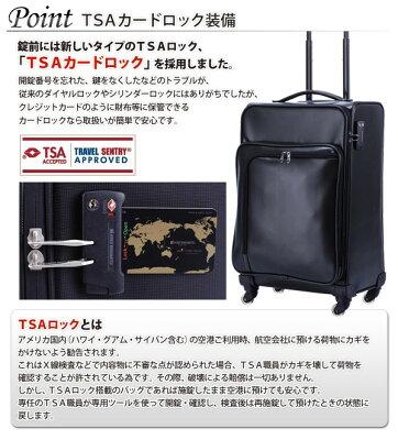 【送料無料】HIDEOWAKAMATSUヒデオワカマツ機内持ち込み可能サイズキャリーケースアイラ2輪小型キャリーバッグSサイズ旅行かばんあす楽対応(東北/関東/甲信越/北陸/東海/近畿・関西)10P123Aug12