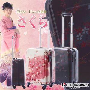 HIDEO WAKAMATSU スーツケース さくら 49cm 85-7584sakuraTSA
