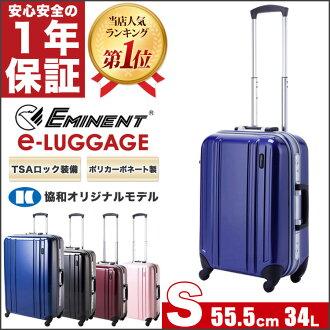 手提箱存貨案例攜帶袋緊湊 S 大小為我們有限的傑出傑出 eLUGGAGE TSA 鎖 PC 100%鏡像 4 輪 E 行李行李箱旅行袋特色流行 10P03Dec16