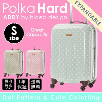★【M】FOR3~5DAYSTRIP(~59L)h★【S】 CARRY-ONSIZEh★SUITCASE★HIDEO WAKAMATSU in-flight carry-on TSA lock dot pattern lightweight suitcase 'ポルカハード' 49 cm S size small for auktn_fs 10P13oct13_b