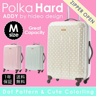 ★【M】FOR3~5DAYSTRIP(~59L)h★SUITCASE★HIDEO WAKAMATSU TSA lock dot pattern zip closure suitcase ポルカハード medium M size for auktn_fs 10P13oct13_b
