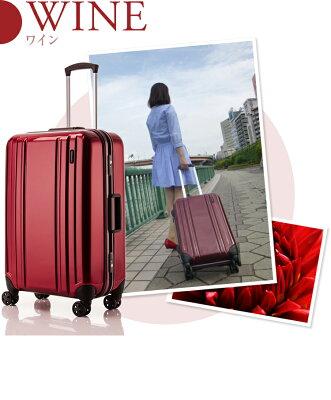【送料無料/1年保証】スーツケースLサイズ大型キャリーケース当店ネット限定EMINENTエミネントeLUGGAGE2TSAロックPC100%鏡面4輪Lサイズおすすめ人気10P05Sep15