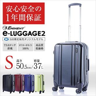 가방 당 넷 한정 EMINENT エミネント e-LUGGAGE TSA 락 PC100% 반사 4 륜 S 사이즈 E 수하물 비상 대응 10P13oct13_b 10P10Nov13