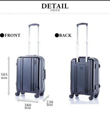 【送料無料/1年保証付き】スーツケース当店限定EMINENTエミネントeLUGGAGE2TSAロックPC100%鏡面4輪小型Sサイズキャリーケースキャリーバッグトランク旅行バッグEラゲッジおすすめ人気10P05Dec15