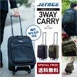 スーツケース キャリーケース 機内持ち込み ソフト リュックサック 3way JETAGE ジェットエイジ キャリー・リュック・手持ち 小型(機内持ち込み適合 キャビンサイズ) Sサイズ 【送料無料/お買得】 おすすめ 人気