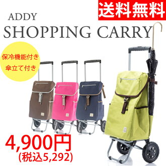 ★CARRYCART/SHOPPINGCART★Shopping cart ショッピングキャリー ladies women's mass storage! Ultra lightweight folding compact two-wheeled shopping for Carey for fs3gm