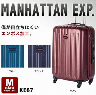 曼哈頓 KE67 M 的行李箱拉鍊 M 箱子 TSA 鎖 PC 100 %10p19jun15 推薦羽量級四輪子的行李箱拉鍊