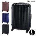 スーツケース EMINENT エミネント eLUGGAGE3 TSAロック PC100% 鏡面加工  ...