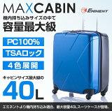 【/1年間保証】hideo design HIDEO WAKAMATSU ヒデオワカマツ機內持込適合?最大容量40L収納スーツケース マックスキャビン (ツートンカラー)4輪小型