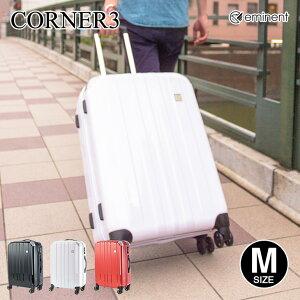 【アウトレット34%OFF】スーツケース コーナー3 中型 Mサイズ TSAロック トランク キャリーケース 旅行バッグ 旅行かばん EMINENT コーナーパッド付きファスナー式スーツケース【送料無料 1年