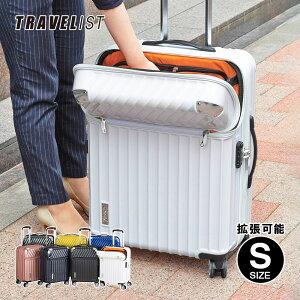 スーツケース 機内持込 キャリーケース 拡張 キャビンサイズ小型 Sサイズ トップオープン モーメント TSAロック 軽量 トラベリスト トップオープンジッパーハード ACTUS キャビンサイズ