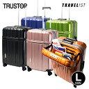 スーツケース Lサイズ 中型トラストップ トップオープンキャリーケース 旅行かばん 軽量 TSAロック【送料無料 1年保証】【gwtravel_d19】