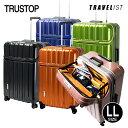 スーツケース LLサイズ 大型 トラストップ トップオープン...