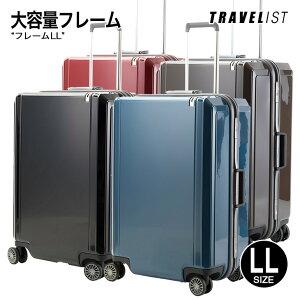 スーツケース 大型 LLサイズ 大容量 TSAロック トラベリスト フレームLL TRAVELIST 旅行バッグ トランク 4輪 【送料無料 1年保証】【new_d19】