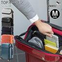 スーツケース キャリーケース 中型 Mサイズ トップオープン...