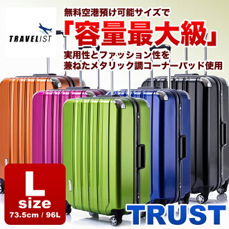 ★【LL】FOR7~DAYSTRIP(80L~)★SUITCASE★Suitcase carry case TRAVELIST trust high capacity PC 100% mirror frame type corner pad large 4-wheel L size twin casters for 10P12Oct14 featured popular