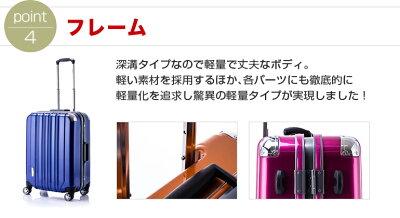 【送料無料/1年間保証/着後レビュー特典】スーツケースキャリーケースTRAVELISTトラストTSAPC100%鏡面小型4輪Sサイズあす楽対応【RCP】10P27Jun14おすすめ人気