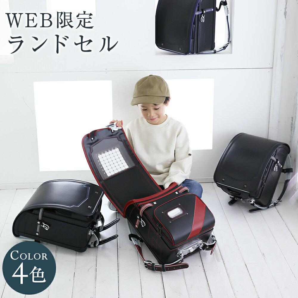 バッグ・ランドセル, ランドセル  WEB 2021 WEB A4