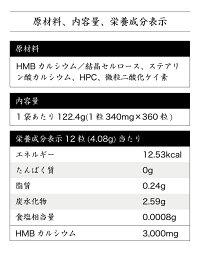 協和食研HMBタブレット360粒入(1粒HMBカルシウム250mg)(国産原料使用)