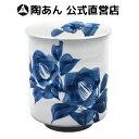 京焼 清水焼 陶あん 染付 草花紋 湯呑(椿) 1