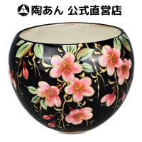 京焼 清水焼 陶あん 色絵付け 玉湯呑(黒地×しだれ桜)