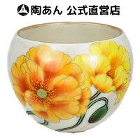 京焼 清水焼 陶あん 色絵付け 玉湯呑(白地×ポピー黄色 オレンジ)
