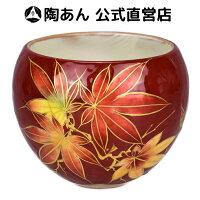 京焼 清水焼 陶あん 色絵付け 玉湯呑(赤地×紅葉)