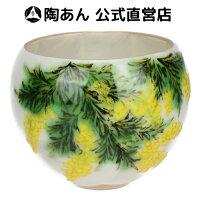 京焼 清水焼 陶あん 色絵付け 玉湯呑(白地×ミモザ)