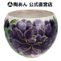 京焼 清水焼 陶あん 色絵付け 玉湯呑(白地×牡丹紫)