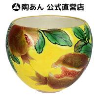 京焼 清水焼 陶あん 色絵付け 特上玉湯呑(黄色地×柘榴)