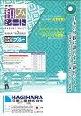 ターピー和みシート 萩原工業株式会社 (1.8m×2.7m)