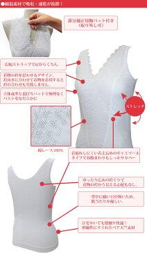 [タムラの和装ブラキャミソール] 日本製 和装ブラ 補正下着 肌着 白 着物 レース付き S/M/L/LL/3L 着物ブラ 結婚式 和装婚 礼装 補正 胸潰し[あす楽](zr)