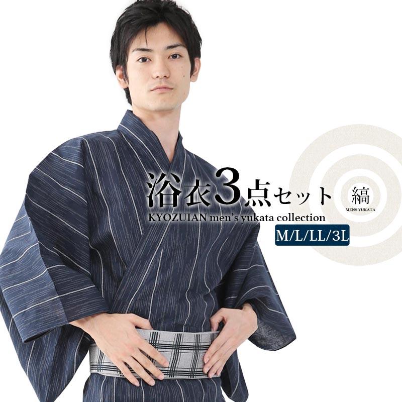 kyozuian   Rakuten Global Market: (Yukata 3 set stripes ...
