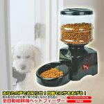 自動給餌器猫ペットフィーダー電池セット自動給餌機タイマー設定音声録音機能餌入れ給餌器自動餌やりペット猫犬