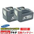 【2個セット】マキタ makita バッテリー リチウムイオン電池 BL1430 BL1460 対応 大容量 6000mAh 互換14.4V 高品質 サムスン 製 セル 1年保証 送料無料 02P03Dec16