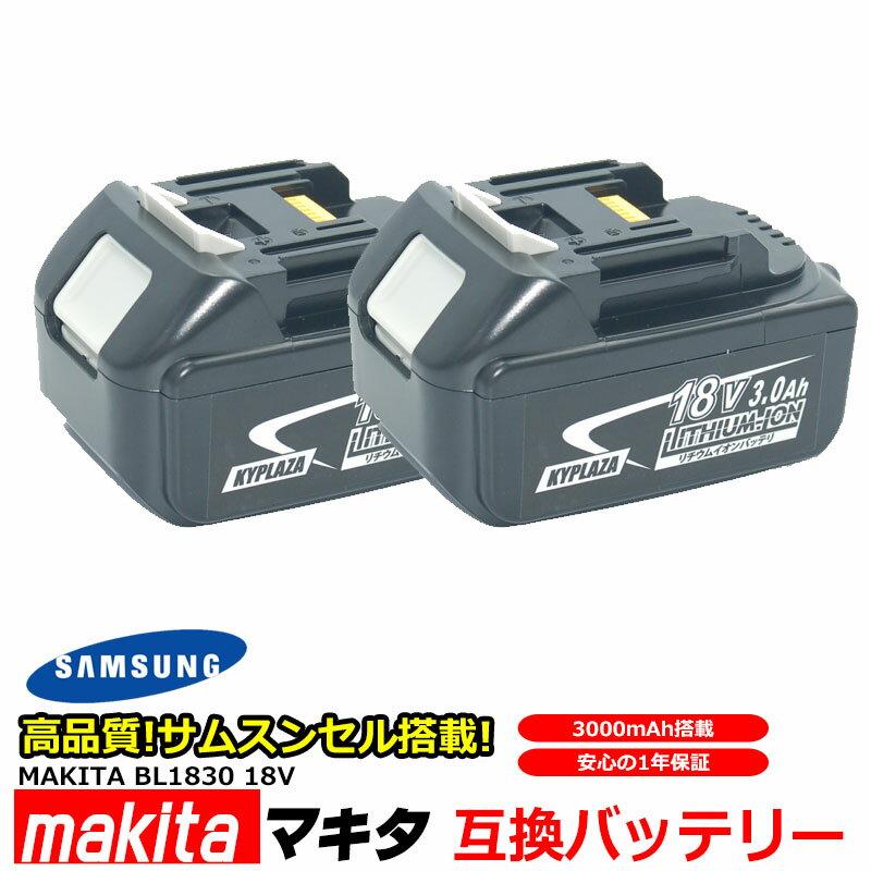 マキタ サムソン 対応 バッテリー 自己故障診断機能 リチウムイオン電池 高品質 【4個セット】 makita 残容量表示 サムスン 18V 6000mAh BL1860B 互換 1年保証 セル採用 製