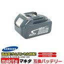 マキタ makita バッテリー リチウムイオン電池 BL1830 BL1860 対応 大容量 6000mAh 互換18V 工具用バッテリー 高品質 サムソン サムスン 製 セル採用 安心 の 1年保証 送料無料